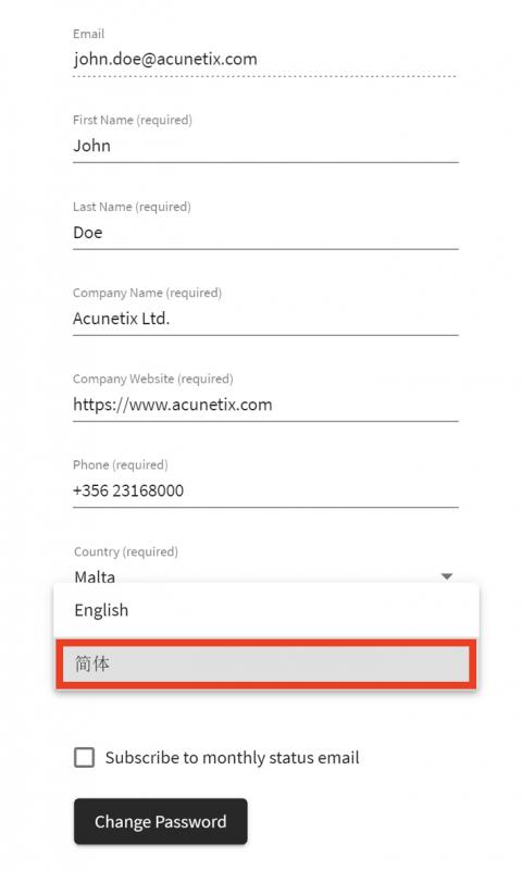acunetix chinese